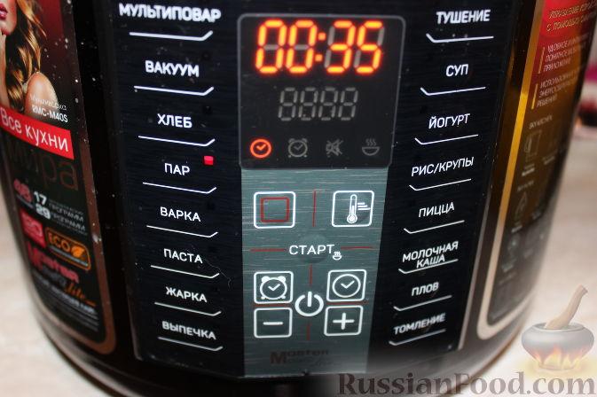 Фото приготовления рецепта: Облепиховый «мед» на зиму (в мультиварке) - шаг №4
