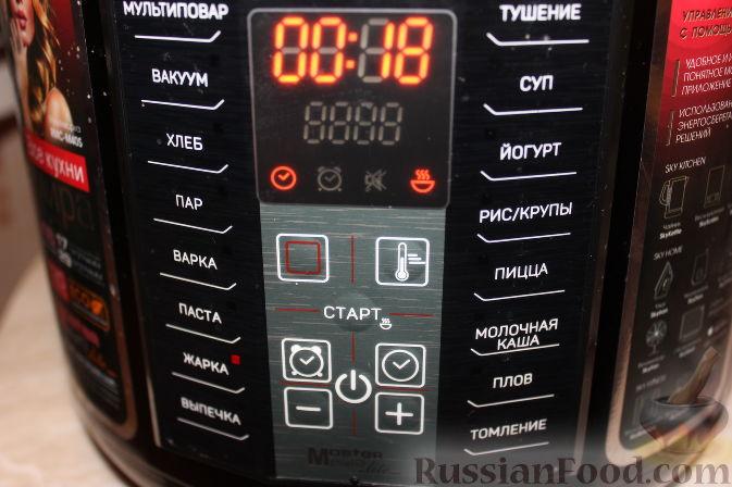 Фото приготовления рецепта: Облепиховый «мед» на зиму (в мультиварке) - шаг №7