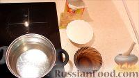 Фото приготовления рецепта: Маршмеллоу в домашних условиях - шаг №1