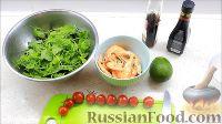 Фото приготовления рецепта: Салат с креветками - шаг №1