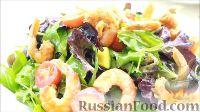 Фото приготовления рецепта: Салат с креветками - шаг №11