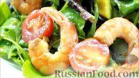 Фото приготовления рецепта: Салат с креветками - шаг №12
