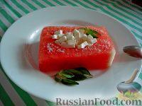 Фото к рецепту: Арбуз по-средиземноморски