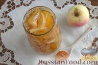 Фото к рецепту: Яблоки в сладком сиропе с шафраном (на зиму)