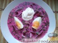 Фото к рецепту: Борщ литовский холодный