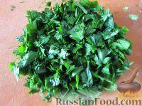 Фото приготовления рецепта: Соус Чимичурри (Chimichurri) - шаг №1