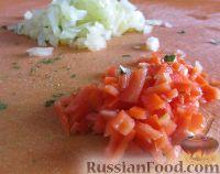 Фото приготовления рецепта: Соус Чимичурри (Chimichurri) - шаг №2
