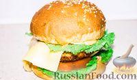 Фото к рецепту: Чизбургер