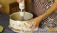 Фото приготовления рецепта: Крем-суп из шампиньонов - шаг №7