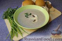 Фото приготовления рецепта: Крем-суп из шампиньонов - шаг №11