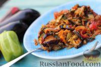 Фото к рецепту: Аджапсандали (тушеные овощи)