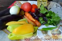 Фото приготовления рецепта: Аджапсандали - шаг №1