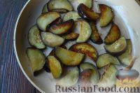 Фото приготовления рецепта: Аджапсандали - шаг №3