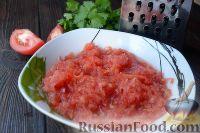 Фото приготовления рецепта: Аджапсандали - шаг №6