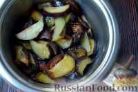 Фото приготовления рецепта: Аджапсандали - шаг №7