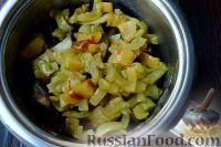 Фото приготовления рецепта: Аджапсандали - шаг №8