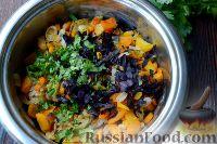 Фото приготовления рецепта: Аджапсандали - шаг №10