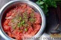 Фото приготовления рецепта: Аджапсандали - шаг №11