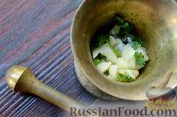 Фото приготовления рецепта: Аджапсандали - шаг №12