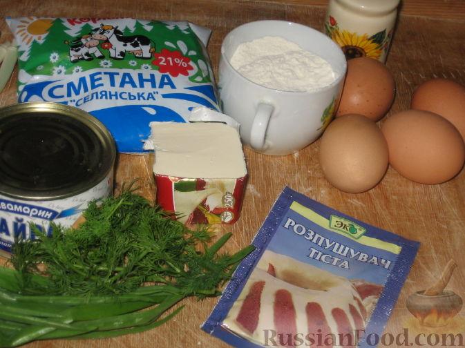 Фото приготовления рецепта: Закрытые пиццы с ветчиной и грибами - шаг №21