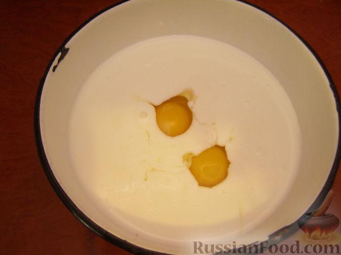Фото приготовления рецепта: Слоёный салат с говядиной, картофелем, морковью и кукурузой - шаг №1