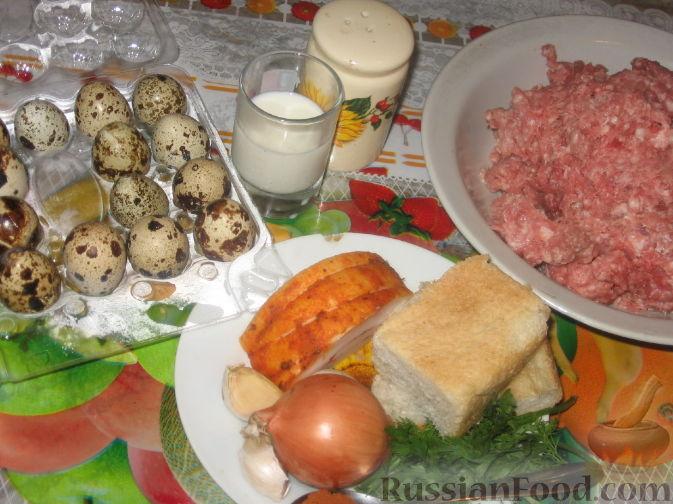 Фото приготовления рецепта: Дрожжевые пирожки с яблоками - шаг №13