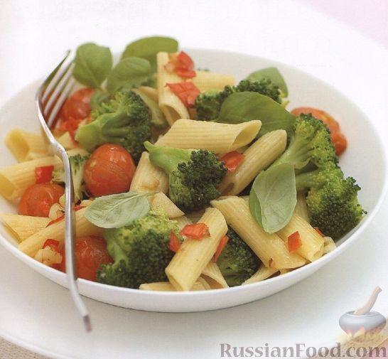 Рецепт Макароны с брокколи и помидорами