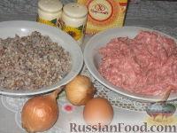 Фото приготовления рецепта: Гречаники - шаг №1