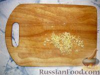Фото приготовления рецепта: Лобио по-мегрельски - шаг №4