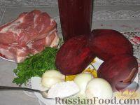 Фото приготовления рецепта: Шпундра (грудинка со свеклой) - шаг №1