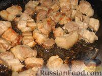 Фото приготовления рецепта: Шпундра (грудинка со свеклой) - шаг №3