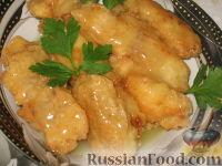 Фото к рецепту: Рыба в апельсиновом соусе