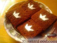 """Фото к рецепту: Шоколадные пирожные """"Королевские"""""""