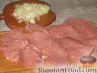 Фото приготовления рецепта: Беф-строганов - шаг №1