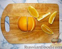 Фото приготовления рецепта: Сангрия - шаг №3