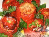 """Фото к рецепту: Помидоры, фаршированные мясом, или приворотные """"золотые яблоки"""""""