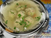 Фото к рецепту: Австрийские кнедли для бульона