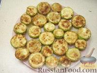 Фото приготовления рецепта: Закуска из кабачков с чесноком и помидорами - шаг №3
