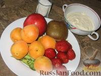 Фото приготовления рецепта: Фруктовый салат с абрикосами - шаг №1