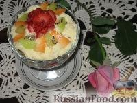Фото приготовления рецепта: Фруктовый салат с абрикосами - шаг №5