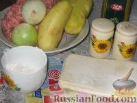 Фото приготовления рецепта: Бурек по-сербски - шаг №1