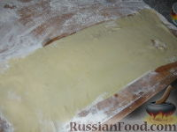 Фото приготовления рецепта: Бурек по-сербски - шаг №8
