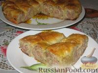 Фото приготовления рецепта: Бурек по-сербски - шаг №13
