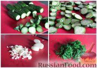 Фото приготовления рецепта: Остренький салат из огурцов за час - шаг №1