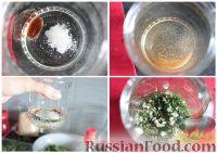 Фото приготовления рецепта: Остренький салат из огурцов за час - шаг №2
