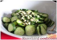 Фото приготовления рецепта: Остренький салат из огурцов за час - шаг №3