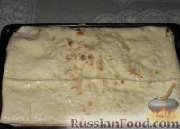 Фото приготовления рецепта: Хачапури из лаваша - шаг №4