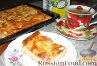 Фото приготовления рецепта: Хачапури из лаваша - шаг №6