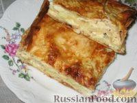 Фото приготовления рецепта: Хачапури из лаваша - шаг №7