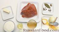Фото приготовления рецепта: Бефстроганов из свинины - шаг №1